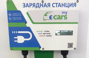 ecars-type1-charge-station-005